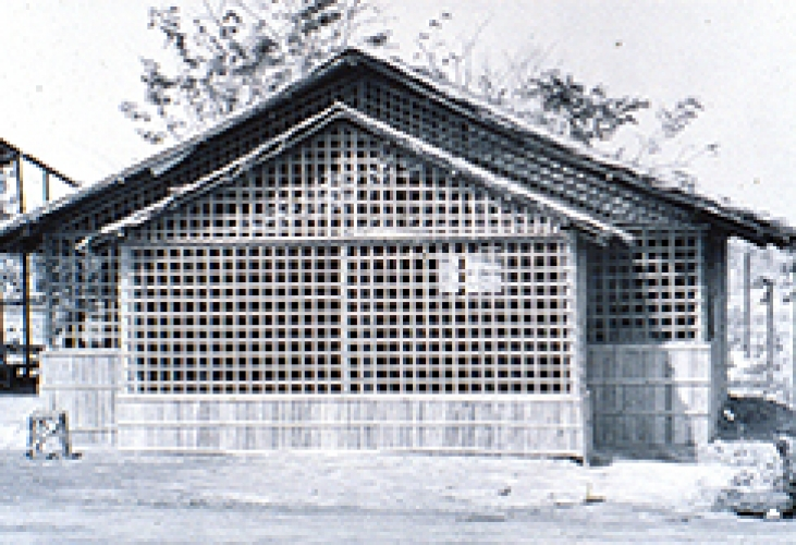 Visitor Center, Khao-I-Dong Refugee Camp, 1980